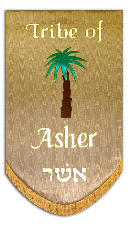 tribe of Asher Israel
