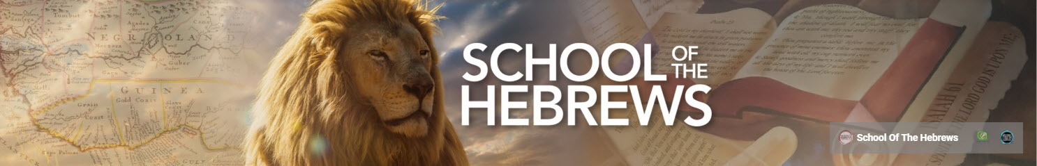 School of the Hebrews